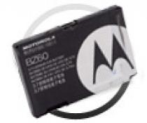 Motorola Battery BZ-60