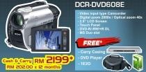 Sony DCR-DVD 608E