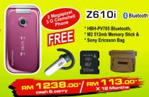 Sony Ericsson Z610i Promotion Package
