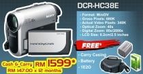 Sony DCR-HC 38E