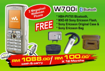 Sony Ericsson W700i Promotion Package