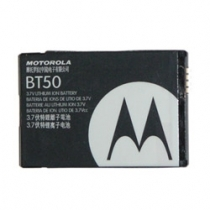 Motorola Battery BT-50